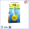 China Manufacturer Custom Nylon / LLDPE Vacuum Rice Bag 2.5 KG 5KG 10KG