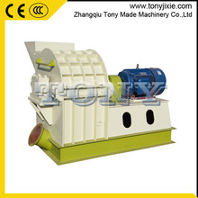 (H)China gold supplier CE quality hammer mill for waste wood for sale