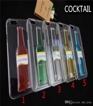 """Crystal TPU 3D Red Wine Case Cocktail Beer Bottle Design Quicksand Case For iPhone 6 4.7""""/6 plus 5.5"""" For iphone 5 5s With Retai"""
