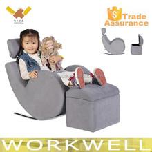 الاطفال هزاز أريكة workwell، اطفال كرسي هزاز، أريكة صبي كسول