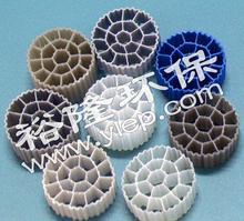 Plástico Blanco bio MBBR Medios para la acuicultura