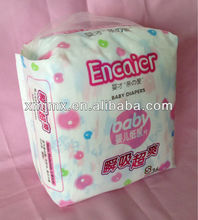 instantly absorption baby diaper