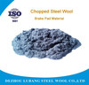 /product-gs/chopped-steel-fiber-steel-wool-for-brake-pads-from-factory-export-60259100548.html