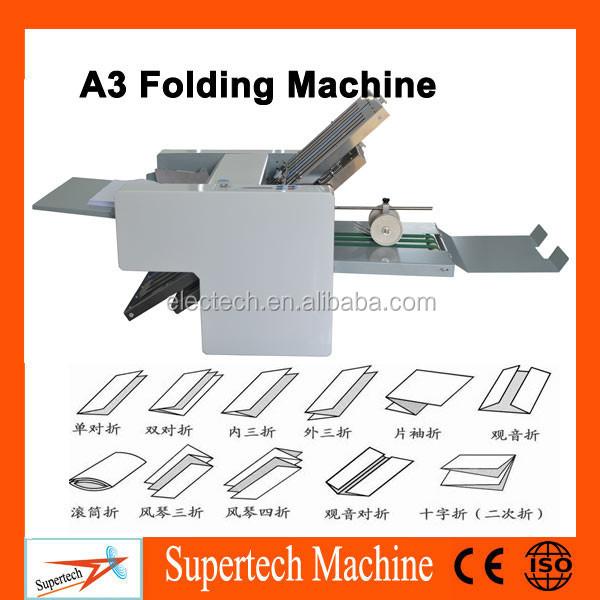 small paper folding machine