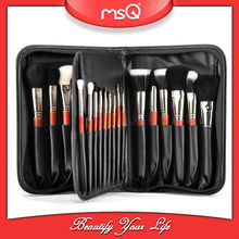 MSQ Professional Hot sale 29pcs makeup brush set