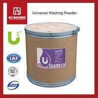 Plastic so klin detergent powder with great price