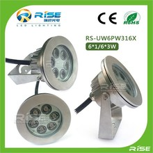 High brightness multi-color dimmable 6W LED underwater light DMX control