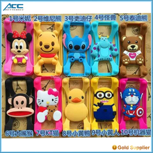 2015 hot selling creative products universal cartoon silicone bumper case for mobile phone