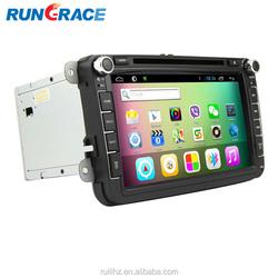 Android 8 inch 2 din car radio with navigation china car navigation