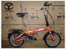 2015 Road Bicycle children folding bicycle hot sale in Europe market 16inch Single speed bike