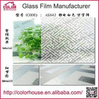 decorative glass removable static vinyl window cling film