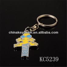 Bleu lunettes de canard jaune de bande dessinée porte-clés