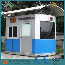 prefab mobile sentry box, guard house design