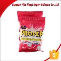 Different Weight Package Washing Powder/10g/50g/80g/100g/200g/500g For Hand And Machine Wash/Easy Clean Detergent Washing Powder
