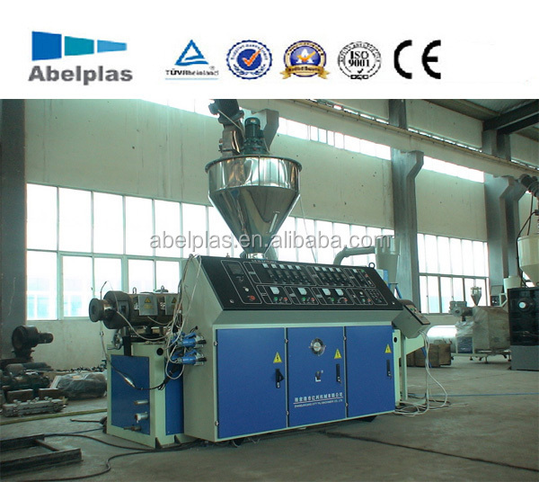 extruder machine for sale