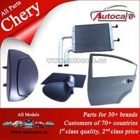 Chery QQ auto parts chery tiggo car parts