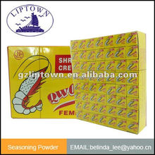 10g Bein brand bouillon cube of shrimp flavor