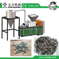 Plastic film squeezing machine/squeezer/squeezing machine for wet soft plastic