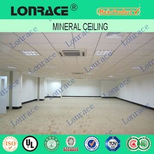 school/hospital/office use acoustic suspended mineral fiber ceiling board