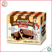 High Quality Brownies Packaging