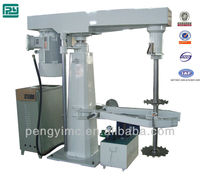 automatic chemical dispenser for paint