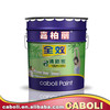 Caboli wholesale acrylic non toxic paint for roof with waterproofing