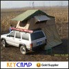 Wholesale Camping Supplies SUV Tent For Camping
