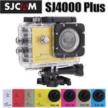 Quality most popular ir bullet 1080p camera