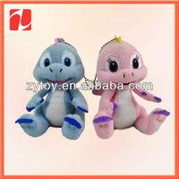 Cut Lovely Mini plush keychain doll animal push toy in China