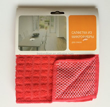 multiduty microfiber cleaning cloth small grid and fabric