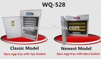 CE approved 110V/220V 528 Eggs Chicken Incubator For Sale/incubator for pheasant eggs
