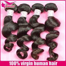 Ebay supplier USA online shop vendor wholesale & retail single-donor-virgin-hair