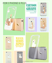 HOT sell case for i phone 6 plus