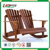Outdoor Wooden Rocking Chair LG-218