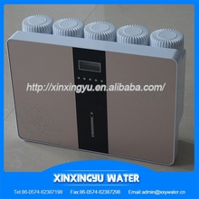 Wholesale China Products Alkaline Water Filter Cartridge