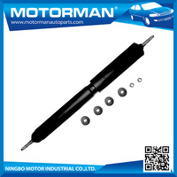 MOTORMAN- Coil Spring Rear Shock Absorber 48511-60200 48511-69255 KYB:345017 For LAND CRUISER