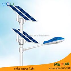 integrated solar street light/solar power energy street light pole/2013 IP67