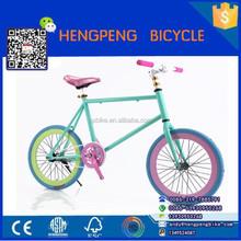 china wholesale in india price disc brakes bmx bike 20 inch