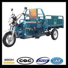 SBDM Diesel Auto Rickshaw