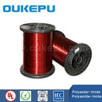 class155/180/200 copper winding magnet wire,aluminum magnet wire,rectangular enamelled copper winding wire