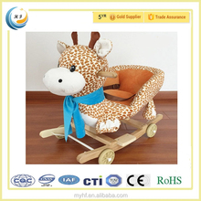 baby playful plush rocking chair baby rocker