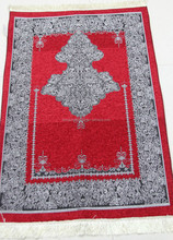 Lowest Price Wholesale Chenille Prayer Carpet/Rug/Mat