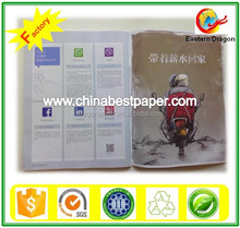 Coated Art Paper Art Board Paper Offset Printing Glossy Art Paper 780$