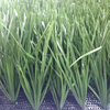 VIVATURF synthetic football artificial grass