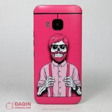 Daqin professional design software diy phone cover