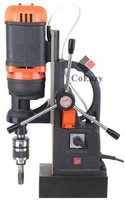 120mm Industrial Magnetic Power Tool Drill