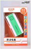 Manufacture Power Bank cheapest,supply mobile Power Bank for smartphones