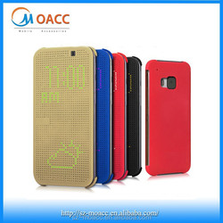 Fashionable flip smart dot view case for HTC One M9
