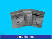 Quality Products zipper paper bag for stationery/garment/food/electrnoic products