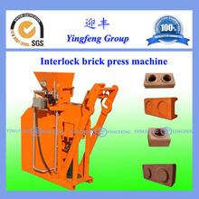 How to make a brick ! China Yingfeng YF1-25 hydraform interlocking block making machine